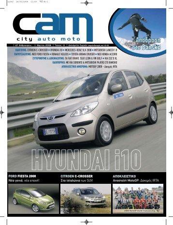 Attica Motors Λ. ΘΗΒΩΝ 271 • ΠΕΡΙΣΤΕΡΙ. ΤΗΛ.: 210 ... - City Auto