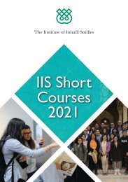 IIS Short Courses 2021 Catalogue