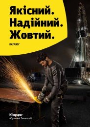 Katalog 2021 - Ukraine