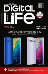 Digital Life - Τεύχος 132