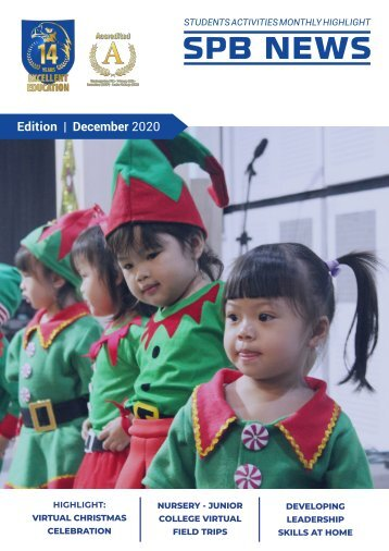 SPB News December 2020
