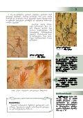 davaleba - Ganatleba - Page 5