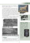 davaleba - Ganatleba - Page 7