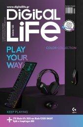 Digital Life - Τεύχος 133