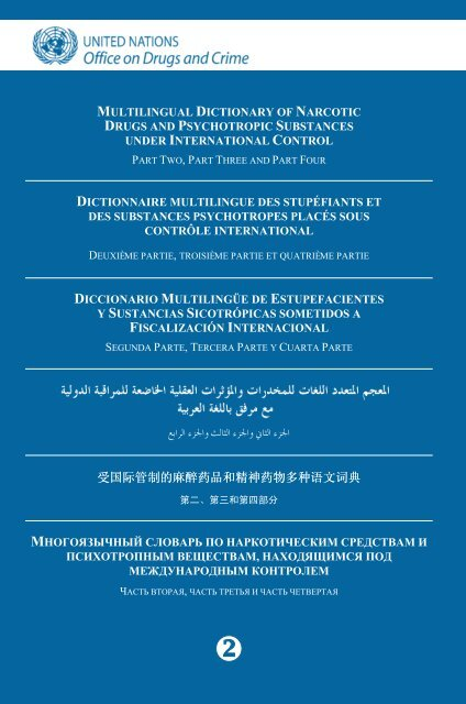 Multilingual dictionary of Narcotic Drugs and Psychotropic