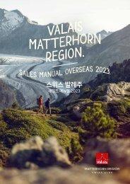Sales-Manual-2021-Korean