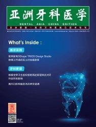 Dental Asia China May/June 2020