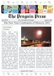 AAS Moscow - Penguin Press - Issue 03 / January 2020-2021