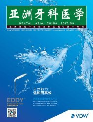 Dental Asia China October-December 2019