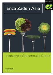 Product Catalogue (Greenhouse)