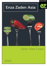 Product Catalogue (Open Field)
