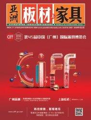 Panels & Furniture China January/February 2020