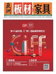 Panels & Furniture China March/April 2020