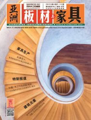 Panels & Furniture China September/October 2020