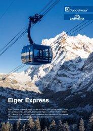 WIR 01/2021 Eiger Express Special [RU]