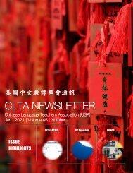 CLTA newsletter Jan 2021