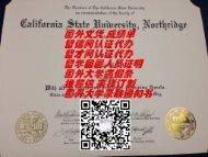 美国加州州立大学北岭分校文凭样本QV2073824775 美国大学毕业证成绩单制作,美国大学留信网认证流程