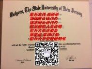 美国罗格斯新泽西州立大学文凭样本QV2073824775|美国大学学位证书成绩单,国外大学留信网认证代办