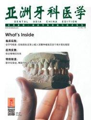 Dental Asia China March/April 2021