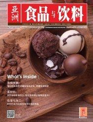 Food & Beverage China October-December 2018