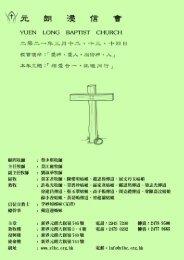 ylbc20210312schedule