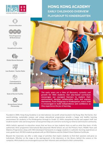 HKA Early Childhood Overview 2021
