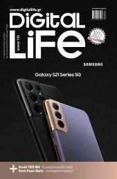 Digital Life - Τεύχος 135