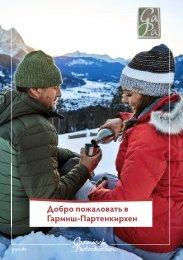 Russische Gästebroschüre