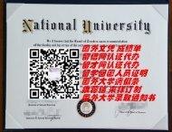 美国国立大学学位证书样本QV2073824775 美国大学文凭成绩单,美国大学留才网认证代办