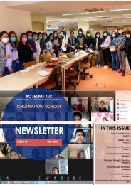 18th issue