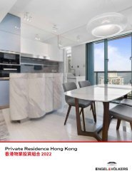 Private Residence Hong Kong 2021