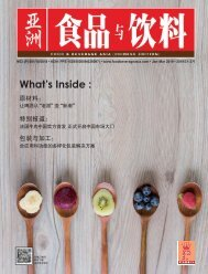 Food & Beverage China January - March 2019