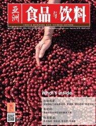 Food & Beverage China April - June 2019