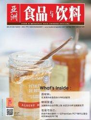 Food & Beverage China July - September 2019