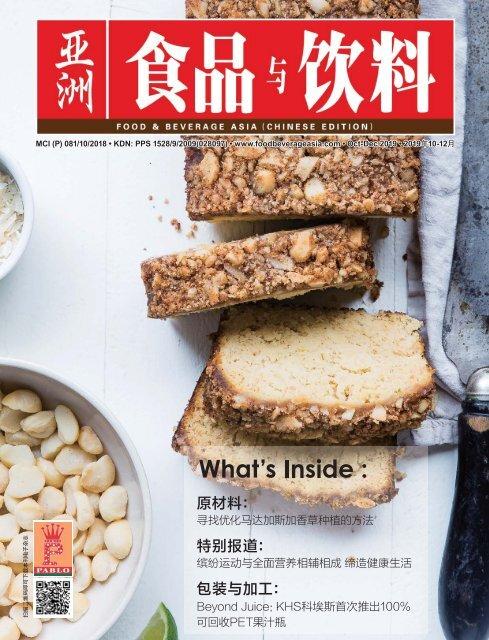 Food & Beverage China October - December 2019