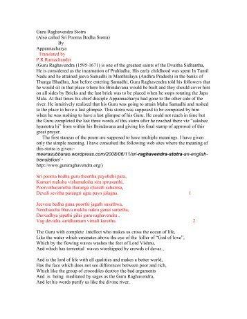 sri guna ratna kosam pdf downloadgolkes