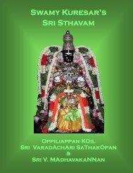 Swamy ParAsara Bhattar's Sri GuNa Ratna Kosam - Sundarasimham