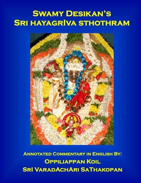 Swamy Desikan's Sri hayagrIva sthothram - Sundarasimham