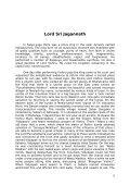 Lord Sri Jagannath - Srila Bhakti Vaibhava Puri Maharaja - Page 5