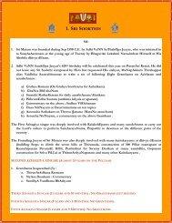 sri lakshmi sahasram sri lakshmi sahasram - Sundarasimham