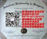 保加利亚美国大学毕业证原版制作QV2073824775|保加利亚大学文凭成绩单,保加利亚大学留服认证扫码查询