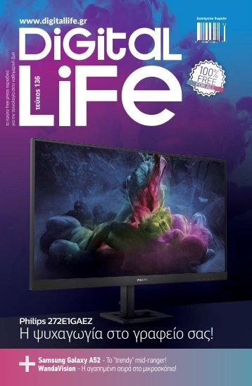 Digital Life - Τεύχος 136