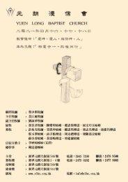 ylbc20210416schedule