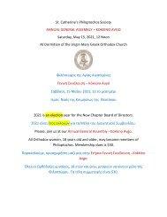 MK Philoptochos 2021 Annual General Assembly Kokkino Avgo Church Website, May 15, 2021