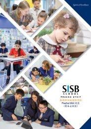 SISB Brochure 2021 (Pracha Uthit Campus) ChVer.
