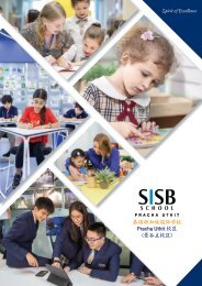 SISB PU Brochure 2021 (Chinese Ver.)