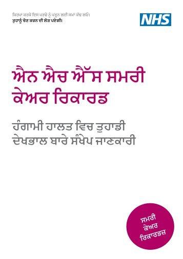Punjabi Magazine Pdf