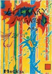 AAS Literary Magazine 2003-2004