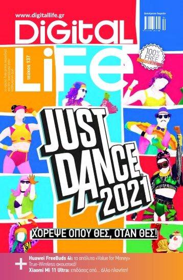 Digital Life - Τεύχος 137