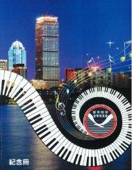 Tak Ming Global Reunion 2012-Boston-6th Congregation